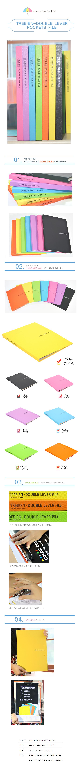 A4 페이퍼 더블레버 파일 - 드림, 4,100원, 파일/클립보드, 레버화일